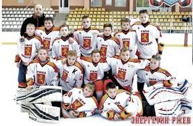Юные хоккеисты ХК «Энергетик» из Ржева завоевали Кубок ...
