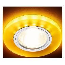 Точечные <b>светильники</b> общая мощность: 53 Вт — купить в ...