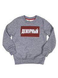 Купить одежду Привет <b>Мишка</b> в интернет магазине WildBerries.ru