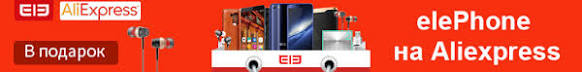 Xiaomi Mi4c - Обсуждение - 4PDA