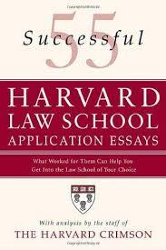 essays that got into harvard     FAMU Online