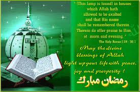 say-ramadan-greeting-quotes-in-arabic-urdu-quran-sayings-image-0.gif