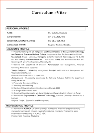 difference between qualification and education in resume entry level resume templates cv jobs sample examples break up us entry level resume templates cv jobs sample examples break up us
