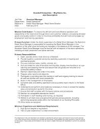 best photos of assistant store manager resume sample retail retail assistant store manager resume