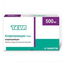 Лекарственное средство <b>Кларитромицин</b>-<b>Тева</b> таб. п/о плён ...