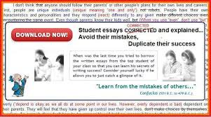 Essay On Experience Of Learning English   Essay Topics A Journal Of Student Essays About Learning