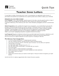 cover letters for teachers elementary teacher cover letter sample cover letter cover letters for teachers elementary teacher cover letter sample resumesample resume cover letter for