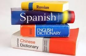 Картинки по запросу вивченняіноземної мови