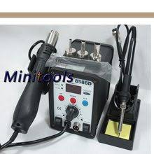 Compare Prices on <b>Yihua</b> 2 in 1 Soldering and Rework Station Hot ...