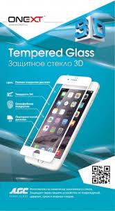 <b>Стекло защитное Onext для</b> iPhone 8 3D Full Screen белая рамка ...