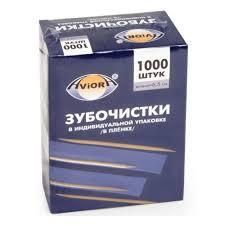 <b>Зубочистки AVIORA</b> бамбук в индивид.упак (<b>1000 шт</b>./уп ...