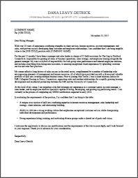 retail management   hr cover letter sample   brooklyn resume    retail management   hr cover letter sample   brooklyn resume studio
