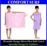 Magic <b>Wearable</b> Micro <b>Fiber</b> Hanger Bath Towel for Children (A2)