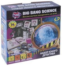 Игровой <b>набор Big</b> Bang Science <b>Набор юного детектива</b> 1CSC ...