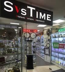 Купить наручные <b>часы Fossil FS4656</b> - оригинал в интернет ...
