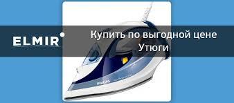 <b>Утюг Braun</b> - купить <b>утюг Браун</b> в Киеве и Украине, цена ...