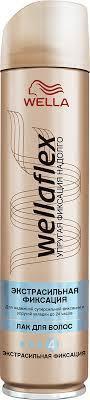 <b>Лак для волос Wellaflex</b> экстра-сильной фиксации, 250 мл ...