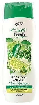 Купить <b>Крем</b>-<b>гель</b> для <b>душа Витэкс</b> Exotic fresh Лайм и ...