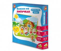Детские товары <b>Vladi toys</b> (Влади Тойс) - «Акушерство»