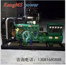 China Weifang <b>Factory Direct Supply</b> Weichai 30kw Diesel ...