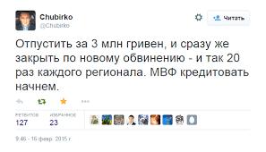 Печерский суд огласит решение по делу Ефремова 25 февраля - Цензор.НЕТ 4122