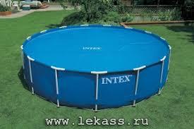 Обогревающее покрывало 'Solar Cover' для бассейнов 488см ...