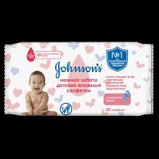 Детские <b>влажные салфетки Johnson's</b> «Нежная забота» 20 шт ...