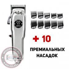 Купить <b>машинку для стрижки</b> волос в Москве! Цена, насадки ...