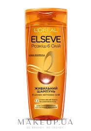 """L'Oreal Paris Elseve Shampoo - <b>Шампунь</b> """"<b>Elseve Роскошь</b> 6 масел ..."""