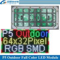 <b>P5 SMD LED</b> Module