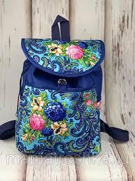 <b>Рюкзак</b> темно-синий 2, цена 1600 руб, купить в России — Tiu.ru ...
