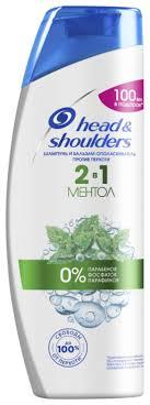Head & Shoulders <b>шампунь и бальзам-ополаскиватель</b> против ...