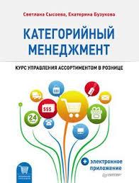 Книги <b>Бузуковой Екатерины Анатольевны</b> - скачать бесплатно ...