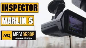 <b>Inspector Marlin S</b> обзор видеорегистратора - YouTube