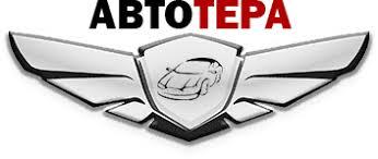 Автозапчасти <b>CORDIANT</b> купить в Воронеже - Avtotera.ru