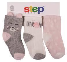 Купить Носки Step <b>комплект из 3 пар</b>