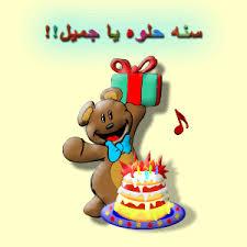 !....... Happy birth day you#