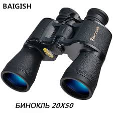 <b>Baigish Russian Binoculars 20x50</b> Hd Powerful Military Binocular ...