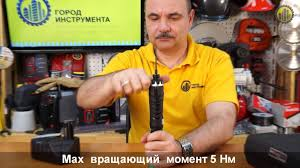 Аккумуляторная <b>отвертка</b> Hitachi <b>DB3DL2</b> - YouTube