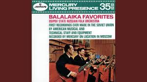 Kamarinskaya <b>Osipov State Russian Folk</b> Orchestra