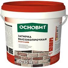<b>Затирка цементная</b> ОСНОВИТ XC35H 020 5 кг купить по цене ...
