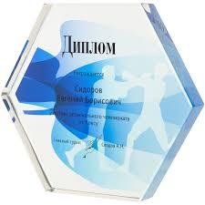 Награды с доставкой от интернет-магазина LikeTo.ru