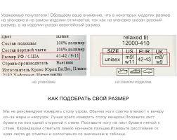 <b>CROCS Crocband</b> Seasonal Graphic <b>Clog</b> UNISEX, купить по цене ...