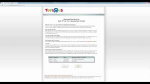 toys r us job application online process toys r us job application online process