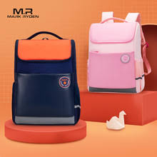<b>Рюкзак MARK RYDEN</b> для детей, ортопедический <b>школьный</b> ...