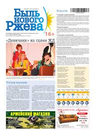 №21 от 22 мая 2013 г. by Alexandr Klindyuk - issuu