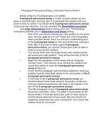 argumentative essay conclusion example