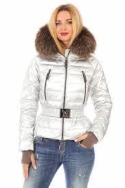 <b>Пуховик ODRI MIO</b> Cabernet | Модели- <b>пуховики</b>, <b>куртки</b> ...