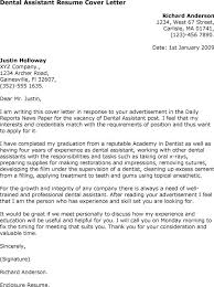 sample resume cover letter dental assistant resume program cover letter examples dental assistant