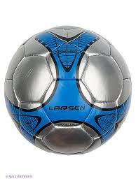 <b>Мяч</b> футбольный Axeler <b>Larsen</b> 2906530 в интернет-магазине ...
